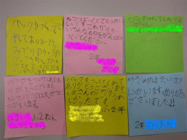 IMG_1105blog (小).JPG