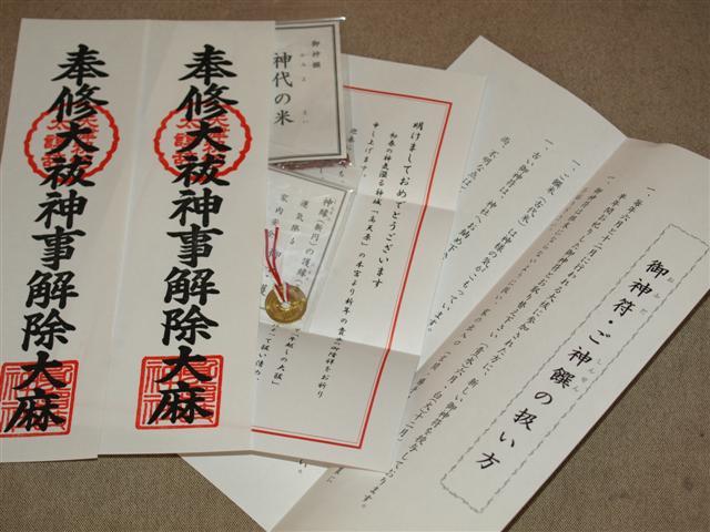 P1032919 (小).JPG