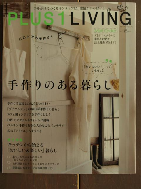 P5071679 (小).JPG